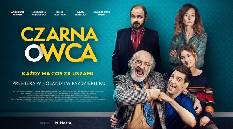 Holandia polskie kino czarna owwca premiera październik 2021